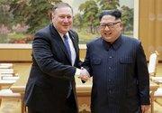 وزیر خارجه آمریکا هفته آینده راهی کره شمالی میشود