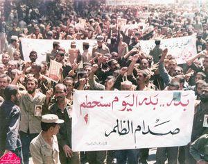 عکس/ حضور اُسرای عراقی در راهپیمایی روز قدس