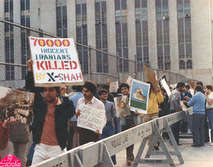 عکس/ راهپیمایی ایرانیهای مقیم امریکا
