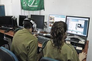 فیلم/ آموزش زبان فارسی در اسرائیل برای جاسوسی