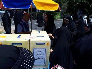 عکس/ حمایت از کمیته امداد و مردم فلسطین در راهپیمایی روز قدس