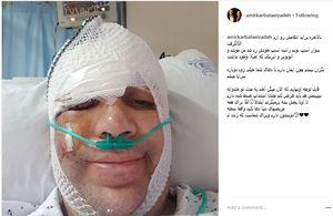 «امیر کربلاییزاده» از بیمارستان مرخص شد,