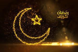 صوت/ دعای روز بیست و پنجم ماه رمضان