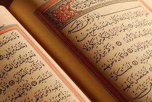 صوت/ تندخوانی جزء بیست و چهارم قرآن کریم