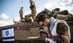 بازرسی ارتش اسراییل: اوضاع بحرانی است