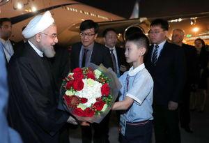 عکس/ استقبال پسر چینی از روحانی