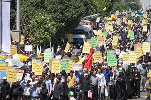 میزان کمک مالی تهرانیها در روز قدس به مردم فلسطین و یمن