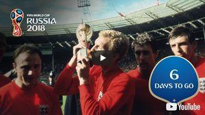 کاپیتان شیردل و 6 میزبان خاص جام جهانی +عکس و فیلم,