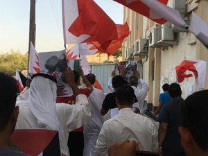 فیلم/ تشییع باشکوه شهید اعدام شده بحرینی