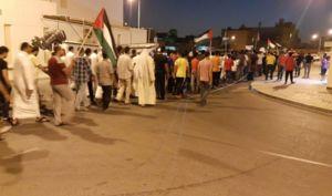 عکس/ راهپیمایی مردم بحرین در روز جهانی قدس