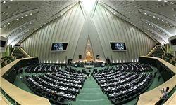 لوایح جنجالی پالرمو و CFT در دستور کار مجلس