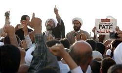 تجمع اعتراضی مردم به لایحه FATF