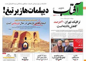 ظریف، دیپلماسی ارزشی را اجرا کرد!/ برخی وزرا به نمایندگان مجلس باجهای سنگین میدهند / تقصیرها مربوط به دولت قبل و دولت سایه است