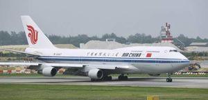 عکس/ هواپیمای «اون» در سفر به سنگاپور