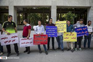 عکس/ تجمع پیمانکاران شهرداری تهران