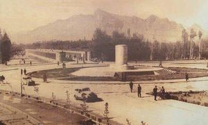 عکس/ اصفهان در سال 1321