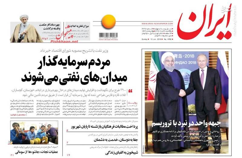 ایران: مردم سرمایه گذار میدان های نفتی می شوند