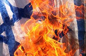 آتش زدن پرچم رژیم صهیونیستی در مغرب +عکس