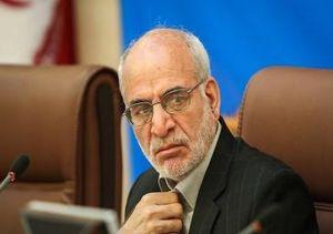 استاندار تهران
