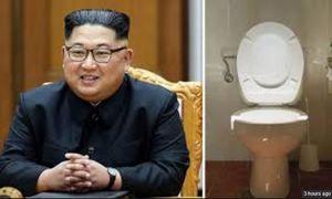 رهبر کره شمالی توالت اختصاصی خود را به سنگاپور برد