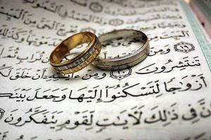فیلم/ ویژگی زن خوب در قرآن