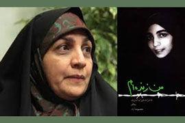 فیلم/ ماجرای دستگیری ژنرال زن ایرانی
