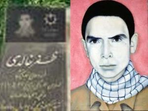 شهید ظفر خالدی