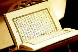 """شروع صبح با """"قرآن کریم""""؛ صفحه 105+صوت"""