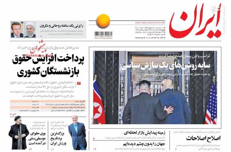 ایران: سایه روشنهای یک سازش سیاسی