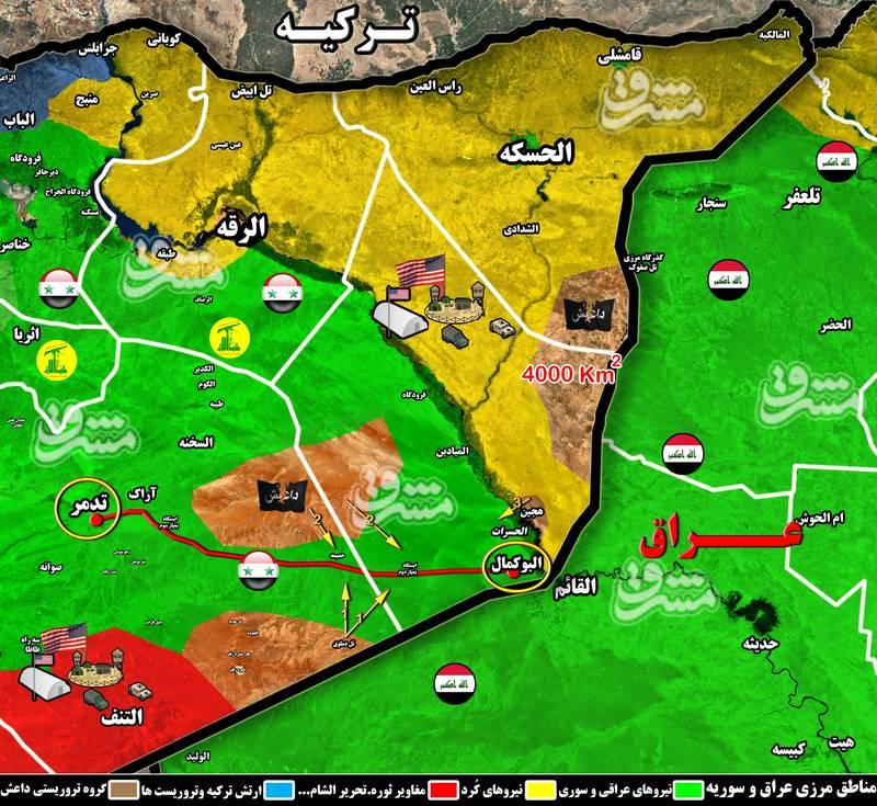 در شرق سوریه چه می گذرد