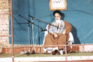 فیلم/ سخنرانی امام خمینی (ره)در روز عید فطر