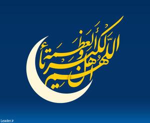 حدیث روز/ بازگشت به خدا در روز عید فطر در کلام امام سجاد(ع)