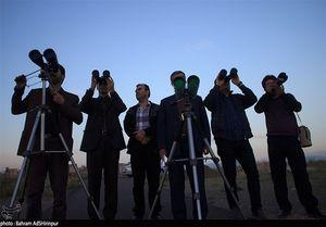 فیلم/ عضو ستاد استهلال دفتر رهبر انقلاب: چهارشنبه عید فطر است