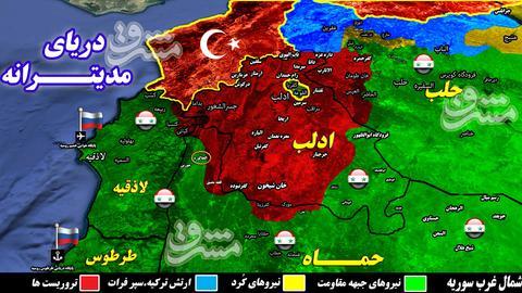 تغییر معادله قدرت در جبهههای شمالی سوریه با موشکهای ضد زره کورنت + نقشه میدانی