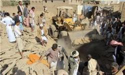 جنگندههای سعودی، خانهای را بر سر خانواده یمنی خراب کردند