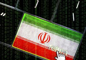 قدرت سایبری ایران - نمایه