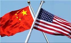 هشدار شدید چین به آمریکا درباره «شروع جنگ تجاری»