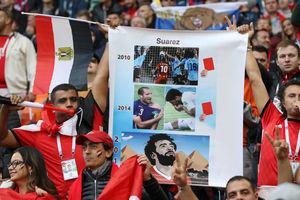 عکس/ بنر جالب هواداران مصری برای محمد صلاح