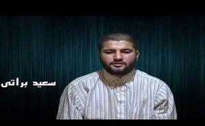 فیلمی از وضعیت سرباز اسیر ربودهشده ایرانی توسط تروریستها