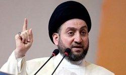 عمار حکیم: برخی میخواهند دموکراسی در عراق را با طناب «تقلب» حلقآویز کنند