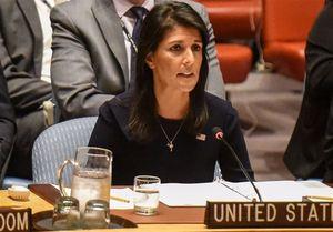 نیکی هیلی به سازمان ملل: ما را بررسی نکنید!