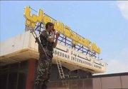 اشغال فرودگاه «الحدیده» تکذیب شد