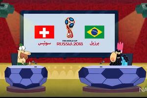 """فیلم/ تحلیل جالب تیم ملی برزیل در""""دیرین دیرین"""""""