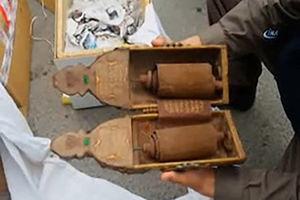 فیلم/ کشف تورات قدیمی سوری ها در ترکیه!