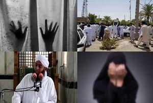 جزئیات پرونده تجاوز به دختران ایرانشهری