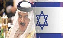 آل خلیفه از اسراییل برای شرکت در یک کنفرانس دعوت کرد