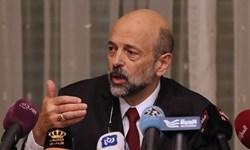 آغاز فعالیت دولت جدید اردن با مجیزگویی آل سعود