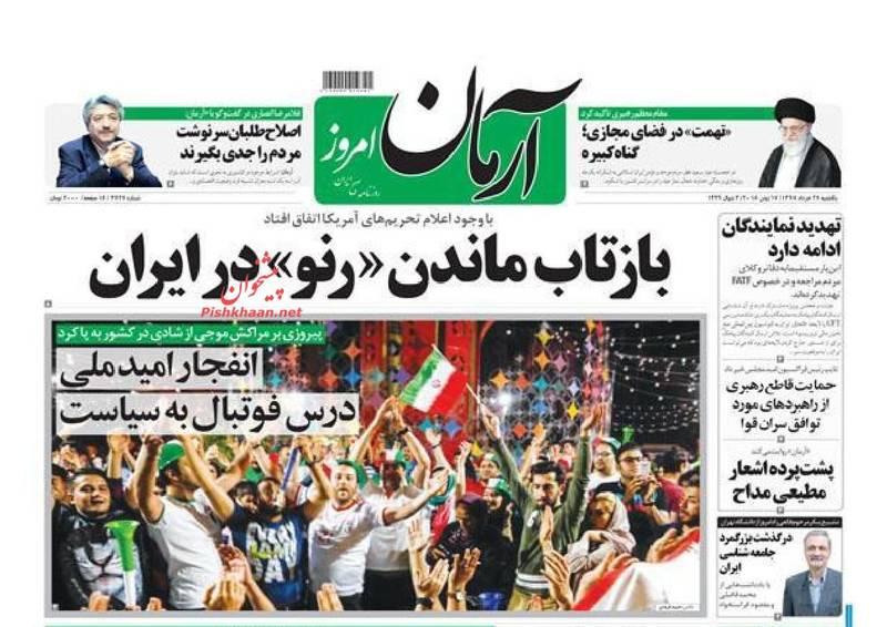 آرمان: بازتاب ماندن رنو در ایران