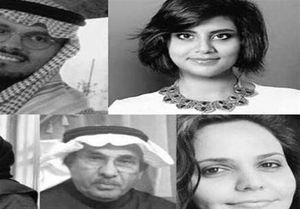 سرنوشت مادر و فرزند سعودی پس از دستگیری