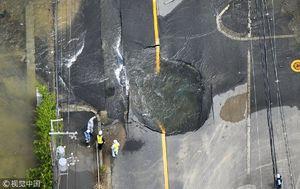 عکس/ سه کشته در زلزله ژاپن